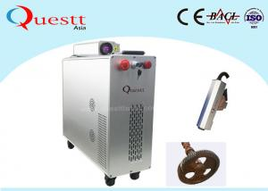 Oxide / Oil Painting Fiber Rust Remover Machine 20khz - 100khz Low