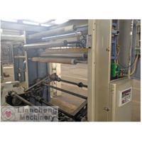 LC-B Model Series of intaglio printing press Cellophane NY PVC PET BOPP CPP PE OPP Paper film alu 70m/min