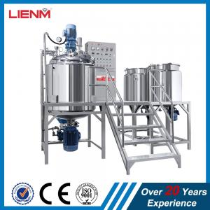 China New sales two way mixing vacuum homogenizer emulsifying mixer making machine for facial cream on sale