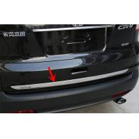 Honda CR-V 2012 Auto Body Decoration Parts , Original Type Back Door Garnish