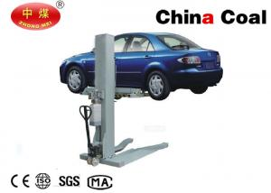China One Post Car Lifting Machine Industrial Lifting Equipment 2.5Ton Single Post Car Lift on sale