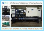 80TR Chemical Industrial Screw Water Cooled Chiller Best Price