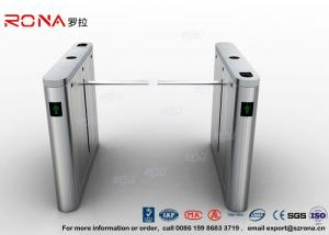 China Drop Arm Turnstile Waterproof Drop Arm Gate 26 Two Door Two Way Assemble Access Control with 304 stainless steel on sale