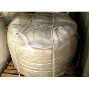 China Automatic Dishwasher Detergent Sodium Tripolyphosphate on sale