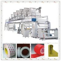 China Canvas Cloth / Photo Paper Dry Laminating Machine on sale