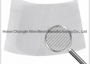 China Electro Galvanized 16 Mesh Square Wire Mesh  1 X 30m Corrosion Resistance For Filter on sale