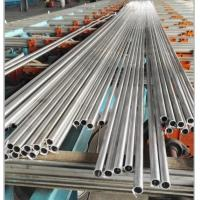 China Magnesium extruded pipe / tube / bar / rod / billet / wire magnesium extrusions good dimension stability on sale