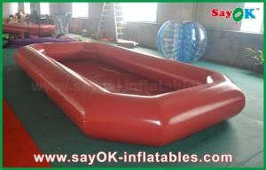 China 5 X 2.5m Outdoor Pvc Small Inflatable Water Swimming  Pool for Kids on sale
