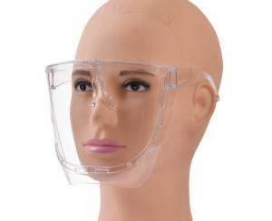 China Polycarbonate 40G Anti Splash Safety Transparent Face Shield on sale