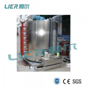 China High Stability Flake Ice Maker Evaporator & Generator For Refrigerator on sale