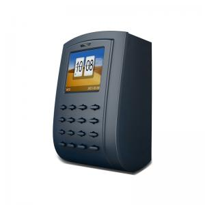 China Hysoon Rfid Card and Password Door Access Control System with Cheap Price on sale