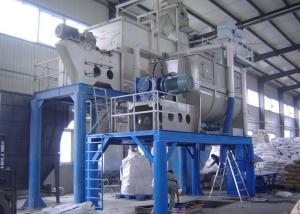 China High Speed Food Powder Mixing Machine , Automated Batch Production Line Mixer on sale