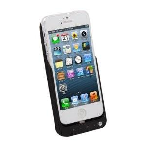 China 2200mAh Portable Rechargeable Power Pack Case Charger For Apple iPhone 5 / 5s on sale