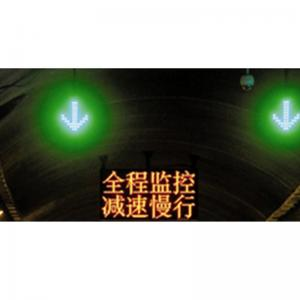 China Waterproof  Variable Message Sign LED Outdoor Display on sale