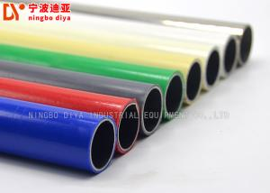 China PE Coated Colorful Lean Pipe DY181 For Stainless Steel Storage Trolley on sale