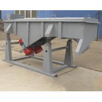 Mining linear vibrating screen for coal powder, sand vibrating sieve machine