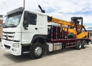 China Truck Mounted Water Well Drilling Rig on sale