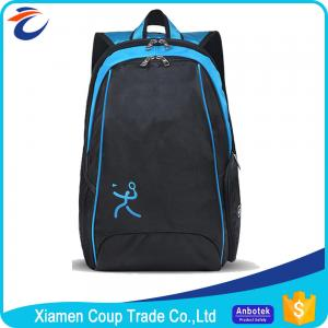 China 30 L Fashion Badminton Outdoor Sports Bag With Multiple Independent Pockets on sale
