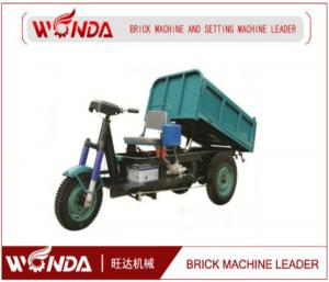 China Brick Loading / Unloading Cargo Motor Tricycle Electric Drive Wheel 1000w Horsepower on sale