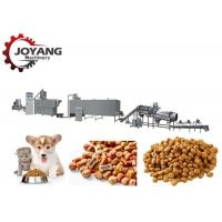 Big Capacity Pet Food Extruder For Dog Food Manufacturing , CE Passed