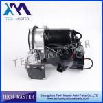 Wabco Air Ride Compressor For Land Rover Discovery 3/4 Air Suspension LR072537