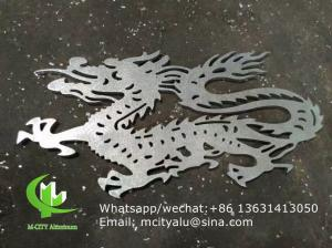 China dragon Aluminum laser cutting panel for facade curtain wall with 2.5mm thickness metal panel on sale