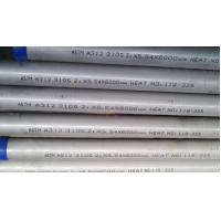 310S 309S 304/304L 316/316L 321s Stainless Steel Pipes, Ss Steel Tubes