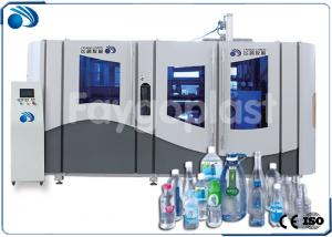 China Complete Linear PET Bottle Blowing Machine , 8 Cavities Water Bottle Making Machine on sale