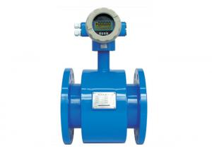 China Low price Water Electromagnetic/Magnetic Flow Meter on sale