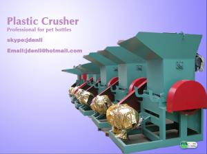 China Crush Waste PET bottle, PP PE film Recycling Plastic Crusher / PVC pipe shredders on sale