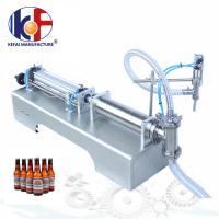 price caustic soda liquid filling machine