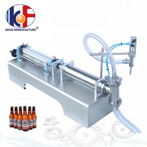 China price caustic soda liquid filling machine on sale