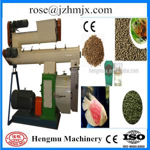 China low maintenance cost / economic benefits floating fish feed pellet machine with CE on sale
