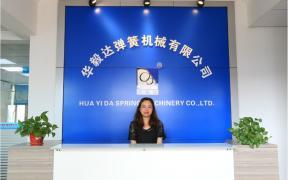 China Dongguan Hua Yi Da Spring Machinery Co., Ltd manufacturer