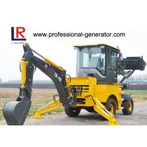 Quality 1000kg Load Heavy Construction Machinery / Mini Backhoe Wheel Loader With 0.15 bucket 37kw for sale