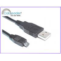 China Advanced High Speed USB 2.0 Cable USB 2.0 A Type Male to Mini 4 pin B male on sale