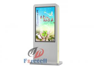 China 2500cd / M2 Air Cooling Outdoor Digital Signage Sunlight Readable Lcd Display on sale