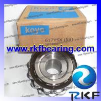 OEM / ODM Double Row Koyo Japan Eccentric Bearing 617YSX Original Koyo bearings