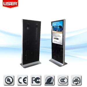 China Interactive Stand Alone Touch Screen Kiosk Flexible Viewing Angle on sale