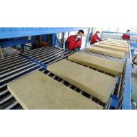 Rock Wool Stone Wool Insulation Production Line Produce Rock Wool Pipe Blanket