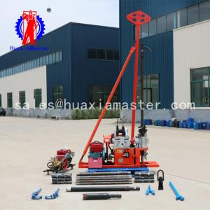 China small hydraulic core drilling rig  YQZ-30/portable borehole drilling machine equipment with high quality on sale