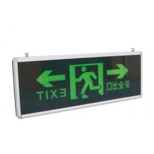 China La lumière menée rechargeable de secours de Dimmable IP55/a mené la lumière de sortie de secours avec le capteur d'IR on sale