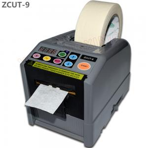 China Top quality automatic sticky tape packing paper dispenser machine zcut-9 on sale