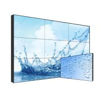China 3x3 DID Seamless LCD Video Wall 46 47 55 Screen	Indoor 500cd/m2 Brightness on sale
