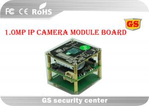 China DC 12V WIFI CCTV Camera Module IP Camera Module Support SD Card on sale