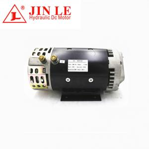 China 142mm XQD-3C DC Electric Hydraulic Motor 24V 4KW For Aerial Platform Truck on sale
