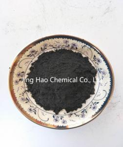 China Black Coal Tar Pitch Powder For Anti-Corrosion Paint And Graphite Products on sale