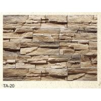 China 2014 hot sell light weight exterior artificial stone on sale