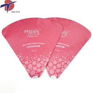 China Aluminium foil facial mask packaging paper, skin care used masksealings on sale