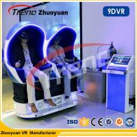 Multi color Luxury Cabin Multi Seats 9D Virtual Reality Cinema For Star Hotels / Theme Park